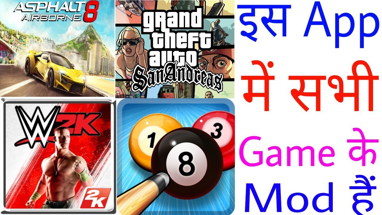 How to download all game mod apk for free in hindi  Best Mod Apk Downloader  - YouTube