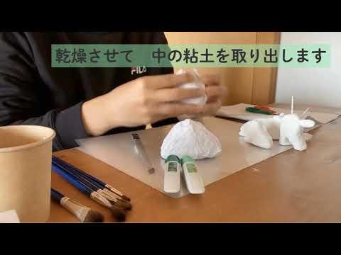【 Video BRAIN 制作事例】商品/サービス紹介_1_浜松市