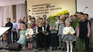 Песня: Где растут маслины!))Детский Хор!))