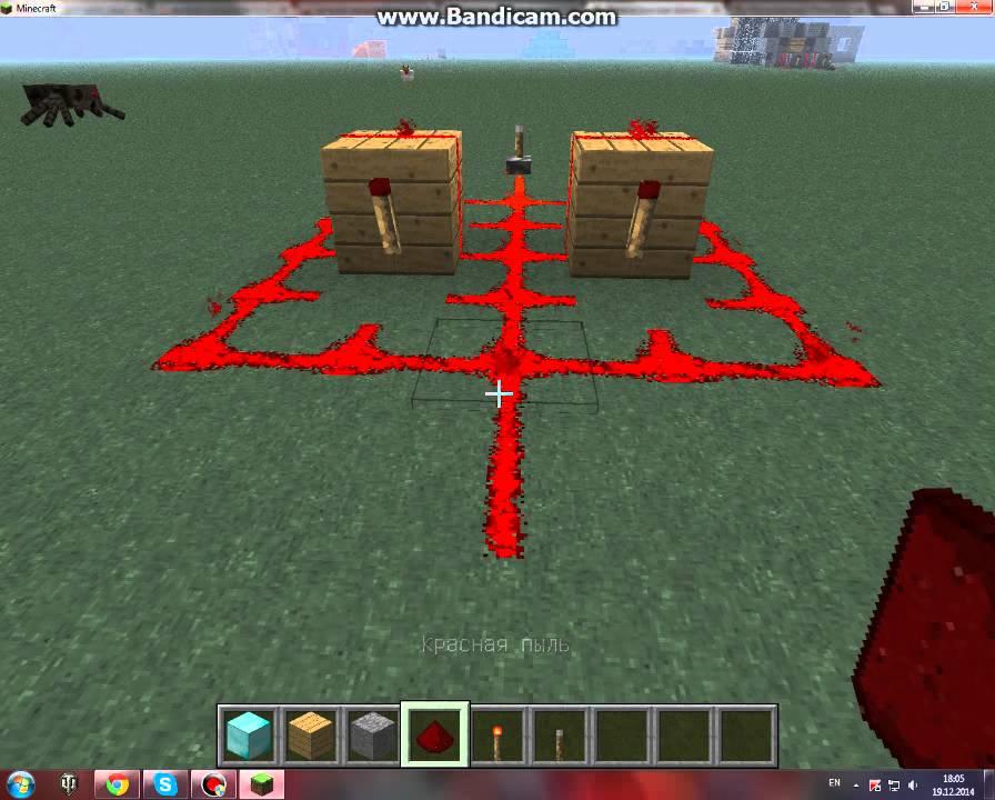як зробити ферму алмазов в майнкрафт #8