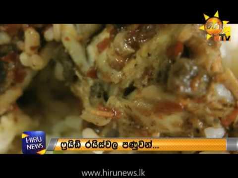 Hambantota purchased rice packets worms