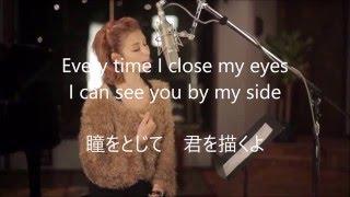 瞳をとじて - BENI (COVERS)