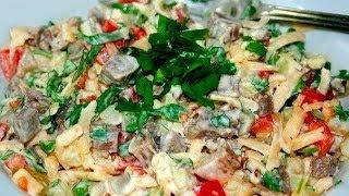 Новый кулинарный рецепт салата  Салат Самый вкусный(Новый кулинарный рецепт салата Салат