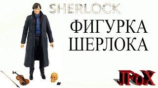 Фигурка Шерлока Холмса/Underground Toys Sherlock