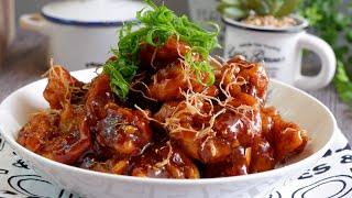 Super Crispy Ginger Soy Fish 姜酱脆鱼 Chinese Fish Recipe - Better than Panda Express Takeout!