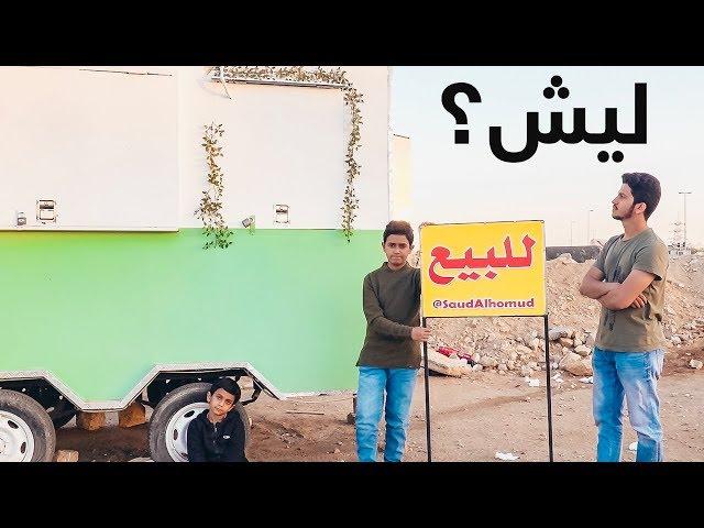 عشان نقدر نكمل ..