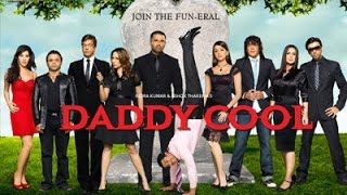 Daddy Cool Official Movie Trailer