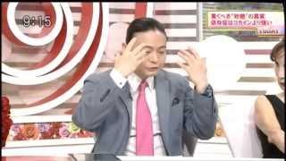 2014/05 「依存症はドーパミンが原因」 苫米地さん、今井さん