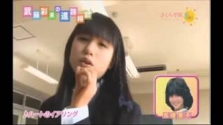 Ayami Does Mori Be Ashamed
