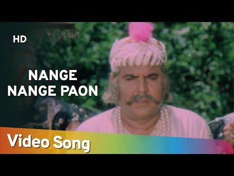 Nange Nange Paon (HD) | Bhakti Mein Shakti (1978) | Om Shivpuri | Sunder | Popular Hindi Song Mp3