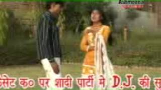 Asmina New Mewati Song 2015 -Latest Asmina Song