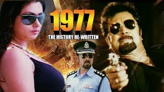 1977- The History Re-Written Movie in 30 Minutes | Namitha | Sarath Kumar |Hindi Dubbed Action Movie