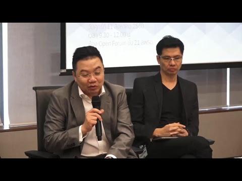 Open Forum: ICT Law Center, a member of ETDA