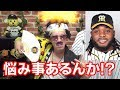 ドリス投手がDeNAソト選手にサヨナラ2ランホームランを打たれ阪神再び最下位に!