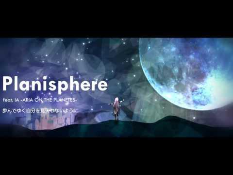 【IA】 Planisphere 【Original】