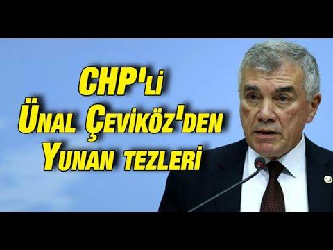 CHP'li Ünal Çeviköz'den Yunan tezleri