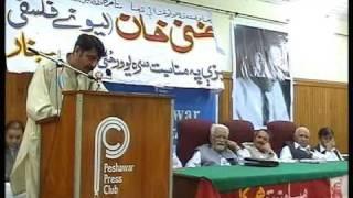 Pakhtu Alami Congress - Shabir Dorani