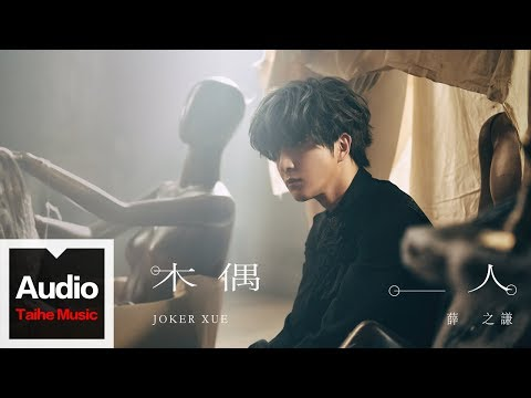 Top 40 Songs from China - 04 July, 2019