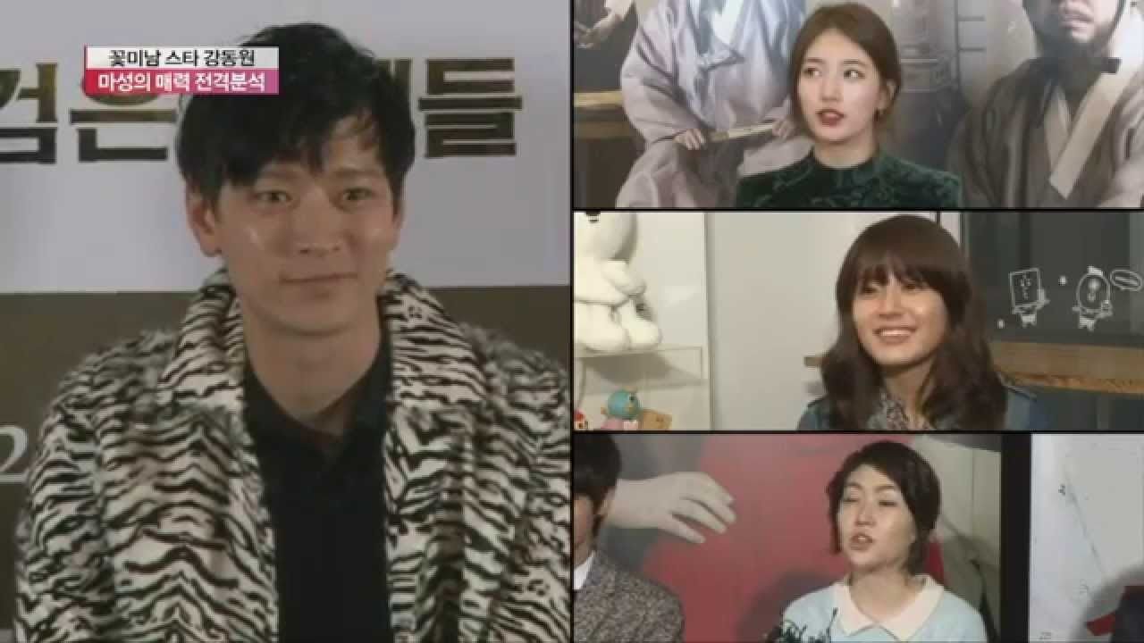 OBS京仁TV~[集中探求ザ・スター...