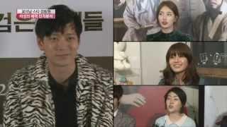 OBS京仁TV~[集中探求ザ・スター-カン・ドンウォン]スジからナムまで   幼い女優たちの理想
