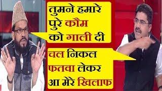 Debate : हलाला हटा तो कांग्रेस को वोट नहीं , मुस्लिम मर्दो से डरी कांग्रेस