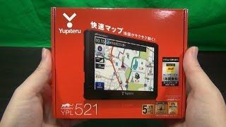 安いポータブルナビゲーションを買ってみました。 ・ユピテル 5.0型ポー...