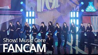 [예능연구소 직캠] IZ*ONE - FIESTA, 아이즈원 - FIESTA @Show!MusicCore 20200307