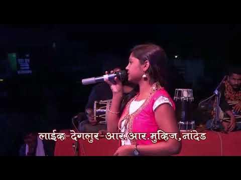 Sajari Bhim Jayanti Karu Song Pornima Kamble