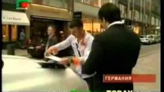 Чеченцы в Германии.