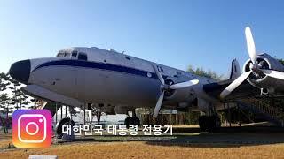 사천 항공우주 박물관울 가다