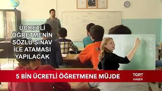 5 Bin Ücretli Öğretmene Müjde