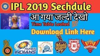IPL 2019 Sechdule & Match Fixtures | IPL 2019 TimeTable | IPL 2019 Match List