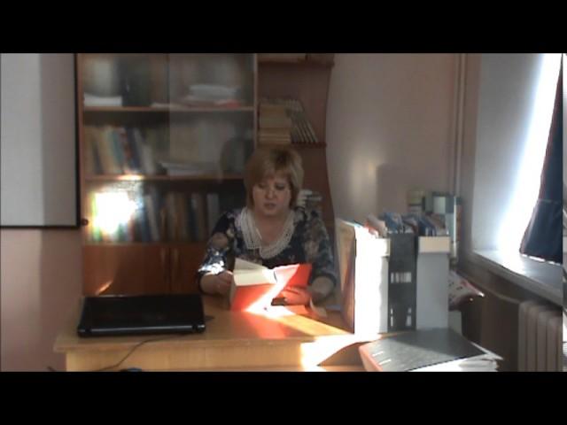 Изображение предпросмотра прочтения – СнежанаБайден читает отрывок изпроизведения «Флейта-позвоночник» В.В.Маяковского