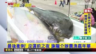最新》赤崁糖、韓國魚、杏仁茶紛贊助 民眾:看謝龍介前先吃飽