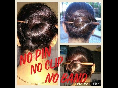 Easy Bun in 30 seconds!! No Pin, No Clip Only Bun stick!! Sonali Nautiyal