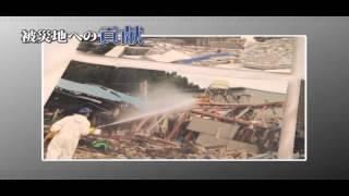 公益社団法人 神奈川県ペストコントロール協会CM(私たちは市民の味方)