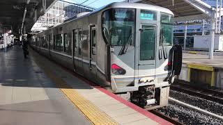 【鉄道動画】476 JR京都線 225系 新快速 近江今津行き 新大阪駅 発車