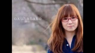 細田アニメ「時をかける少女」で一躍有名になった奥華子さんの、夕方~...