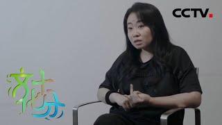 《文化十分》 我在中国做电影 录音师赵楠:让电影更有全息质感 20200324 | CCTV综艺