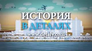 """История в Деталях, №1: """"Хлеба и зрелищ!"""""""