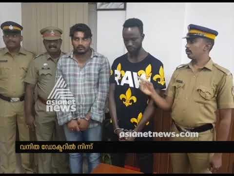 Fake job racket busted in Muvattupuzha | FIR 22 OCT 2018