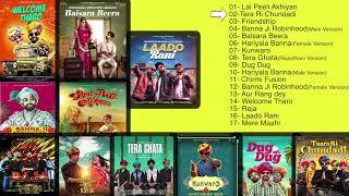 Best of Rapperiya Baalam Music | Audio Jukebox | Latest Rajasthani Songs 2019 | Trouper Records