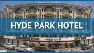 HYDE PARK HOTEL 2* ОАЭ Дубай обзор – отель ХАЙД ПАРК ХОТЕЛ 2* Дубай видео обзор