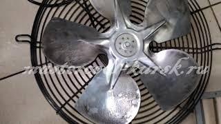 сТ витрина  Замена вентилятора конденсатора