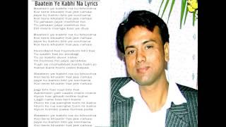 Baatein ye kabhi na... with lyrics by Deepak Garg