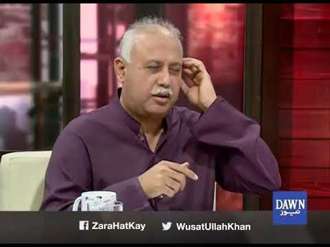 Zara Hat Kay - 12 March, 2018 - Dawn News