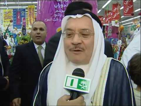 HERA ADVERTISING - Guinness Record  biggest shampoo bottle in world only in Hyper panda saudi TV