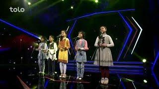گروه سا - کنسرت ویژه - معلم / Saa Group - Special Concert - Malem