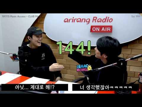 191115 Club MA with Isaac Hong - 06 구구단 대결 / DJ 벤지, 홍이삭