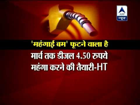 Hike plans: Subsidised LPG price may go up by Rs 130, diesel by Rs 1.5